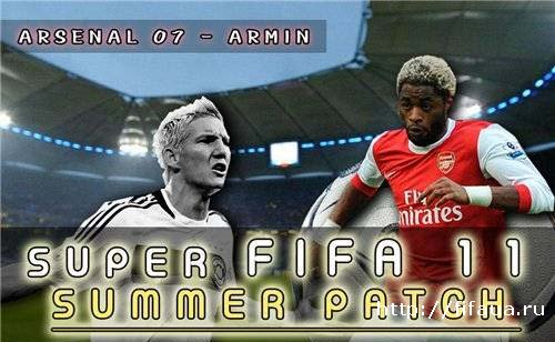 Fifa 11 Summer patch