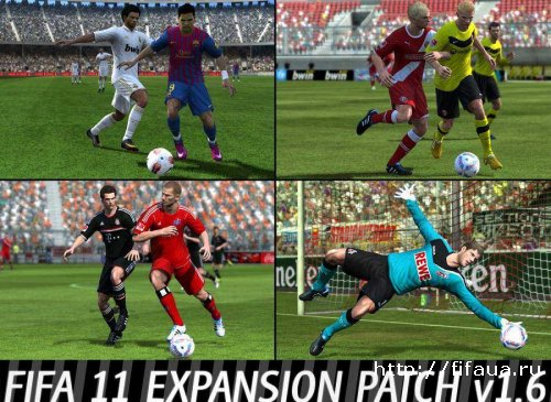 FIFA 11 Expansion Patch Update v1.61