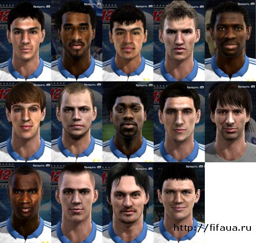 PES 12 Dynamo face pack