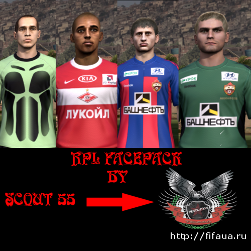 FIFA 12 RPL FACE PACK