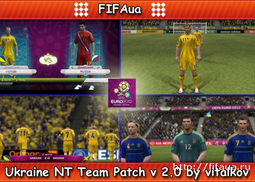 FIFA 12 Ukraine NT Team Patch v 2.0