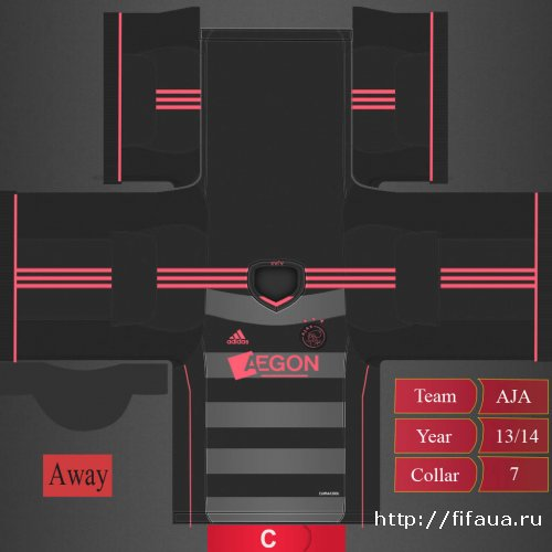 AJAX 2013-14 aWAY KIT