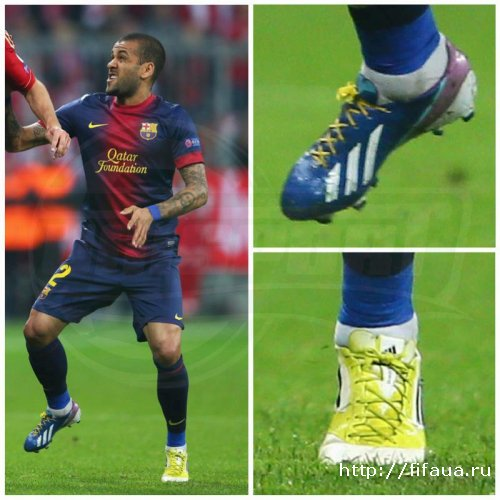 Fifa 13 Dani Alves Boot