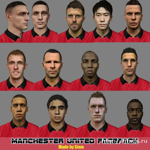 MANCHESTER UNITED FACEPACK