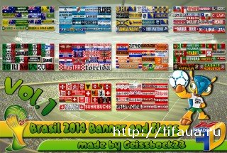Brasil 2014 Banner & Flags vol. 1 by Geißbock23