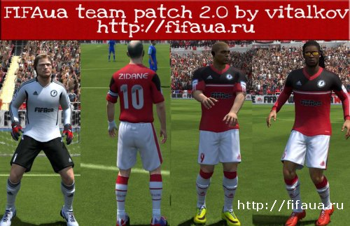 FIFAua Team patch v 2.0