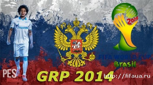 Games Russian Patch 4.0 РПЛ И ФНЛ Ultimate Version