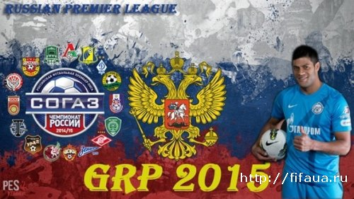 PES 2015 Games Russian Patch 2015 v 1.0
