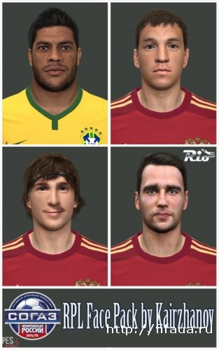 PES 2014 RPL Face Pack