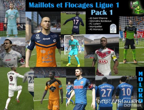 FIFA 2015 Ligue I Kits Update Pack
