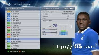 PES 2015 Games Russian Patch 2015 v 4.0 Final Version