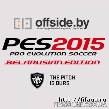 PES 15 Belarusian League 2015 Patch 1.0