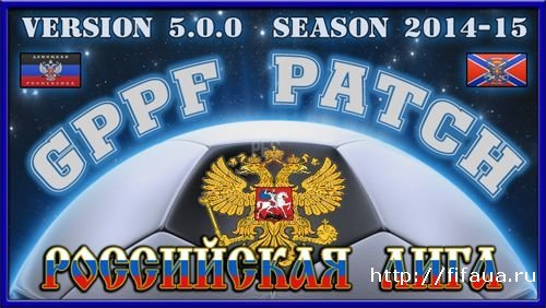 PES 2013 GPPF Patch 5.0.0 Season 2014/15