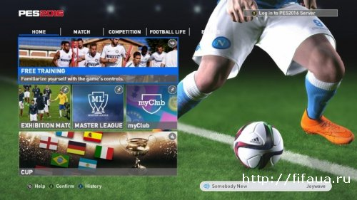PES 2016 Turf Tweak V1