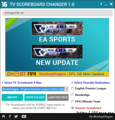 FIFA 16 TV SCOREBOARD CHANGER by MonkeyDragon