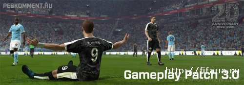 Gameplay Patch 3.0 PES 2016