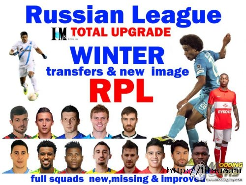 FIFA 14 RPL total upgrade (all clubs in one) 2016