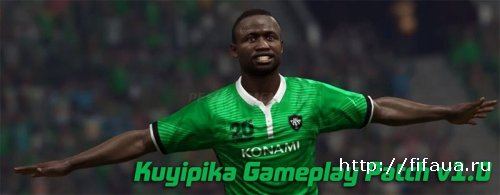 PES 2016 Kuyipika Gameplay Patch v1.0
