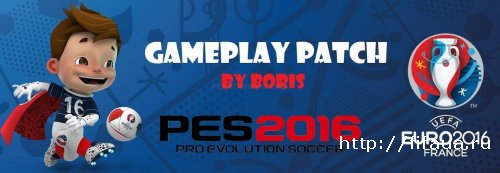 Gameplay Patch v1.00 by Boris (Patch 1.04)