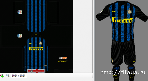 Inter Milan kits 2016-2017