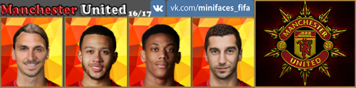 Minifaces Manchester United 16-17