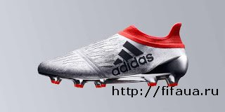 Silver Addidas X 16 Mercury for fifa 15