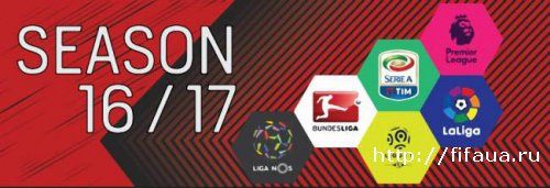PTE 2016 Patch 6.0 (Season 2016/2017)