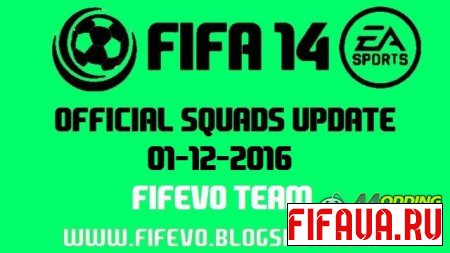 [FIFA 14] Official Squads Update 01-12-2016