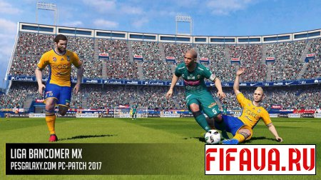 Pesgalaxy Patch 2017 версия 2.00 - торрент