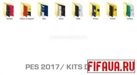 All kits from PES 2017 - DLC 2.0 by Plazmatix