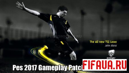 PES 2017 Gameplay Patch версии 2.0 от Alex