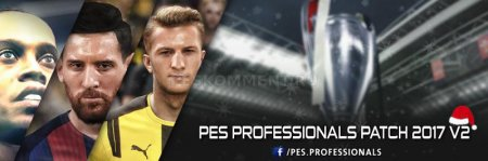 PES Professionals Patch 2017 версия 2.0 AIO - Торрент