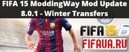 FI XV ModdingWay Mod 8.0.1- Winter Transfers | Зимние трансферы