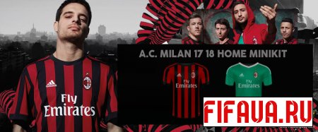 AC MILAN EXCLUSIVE MINIKIT HOME KIT 17-18