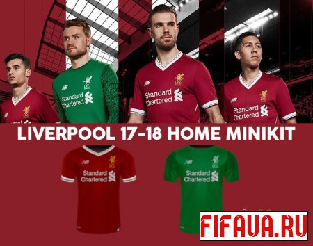 EXCLUSIVE LIVERPOOL 17-18 HOME MINIKIT