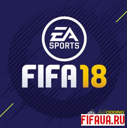 FIFA 18 fifaconfig for FIFA 15