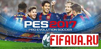 PES 17 Unofficial PTE Patch 2017