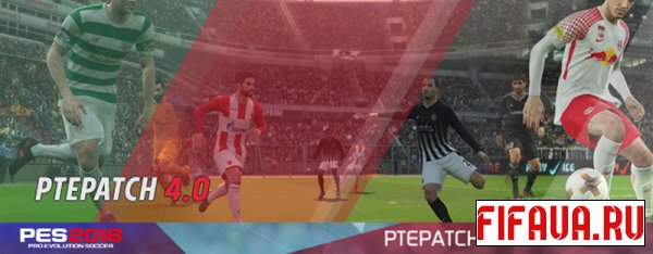 Pes 2018 PTE Patch 2018 4.0 AIO