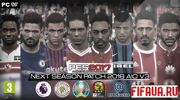 PES 2017 Next Season Patch v3 AIO + Update v3.2 Season 2017/2018