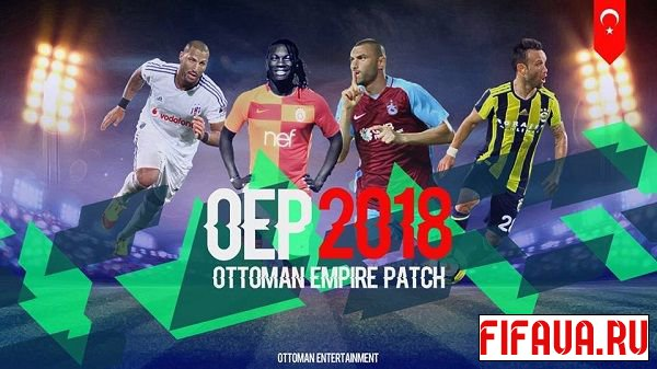PES 2018 Ottoman Empire Patch 18 v3 AIO RePack