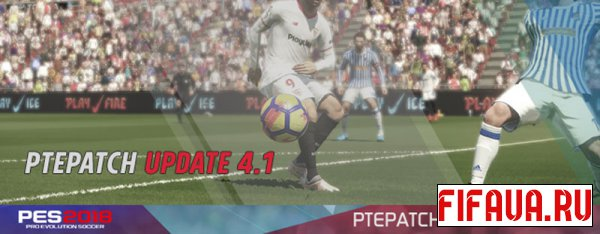 PES 2018 PTE Patch  Update 4.1
