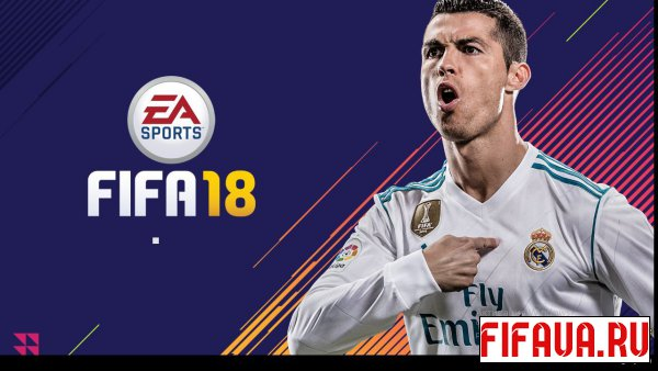 FIFA 18 Pack All In One