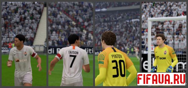 "FIFA 18 ""FC Shakhtar Donetsk GK and AWAY kits"""