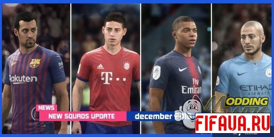 FIFA 18 Newest squads update
