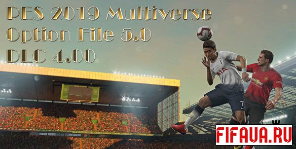 PES 2019 Multiverse Option File 5.0 DLC 4.00