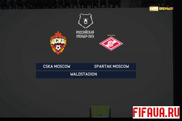Russia Premier League adboards для FIFA 16