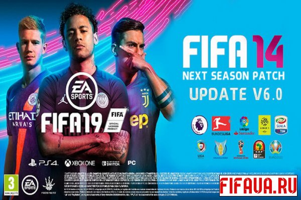 Next Season Patch 2019 Update V6.0  для FIFA 14