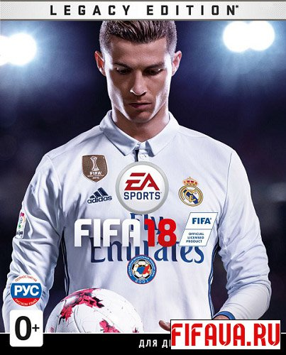 FIFA 18 Update 7 PC | RePack от xatab