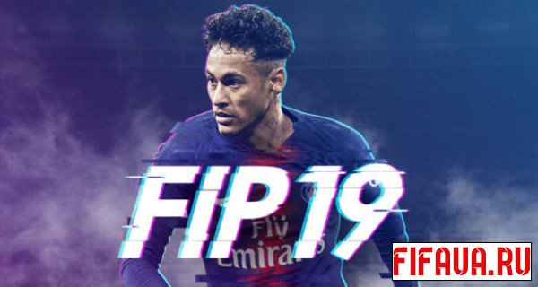 FIFA 19 FIFA Infinity Patch